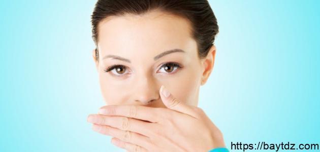 كيف أقضي على رائحة الفم في رمضان