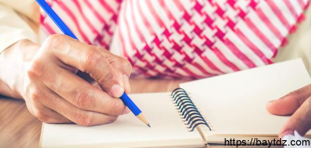 كيف أكتب وصية شرعية