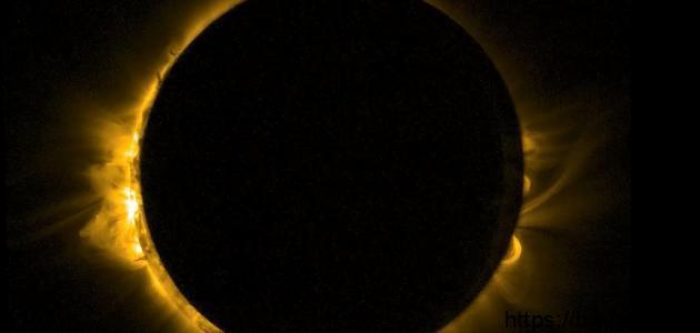 كيف يحدث كسوف الشمس