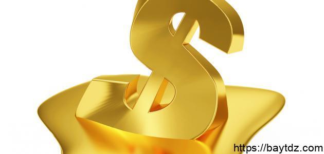 كيفية تذويب الذهب