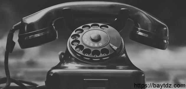 ما اسم مخترع الهاتف