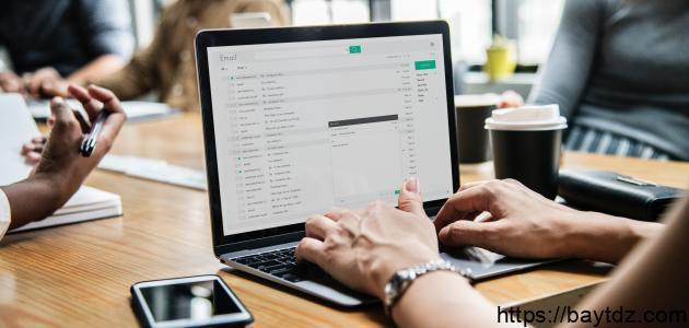 ما هي أنواع البريد الإلكتروني