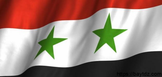 مدينة بنش السورية