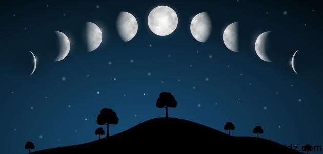 مراحل تكون القمر