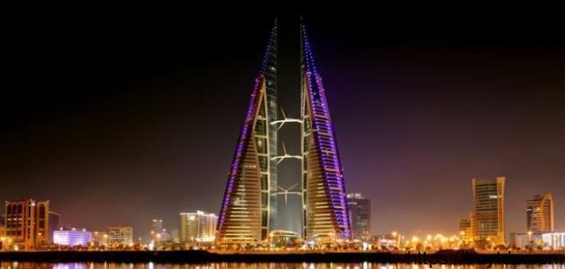 معالم دولة البحرين