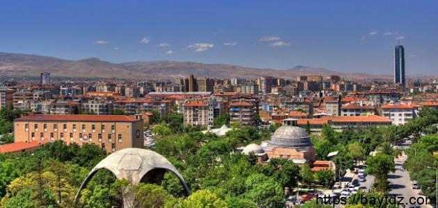 معلومات عن مدينة قونية التركية