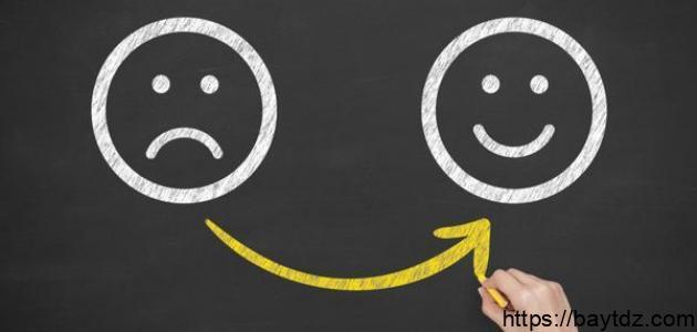 مفهوم السعادة في علم النفس