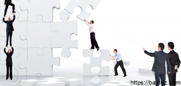 مقال عن أهمية العمل