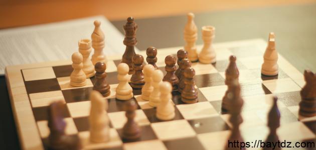 من اخترع لعبة الشطرنج