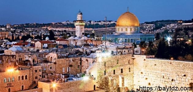 من مدن فلسطين