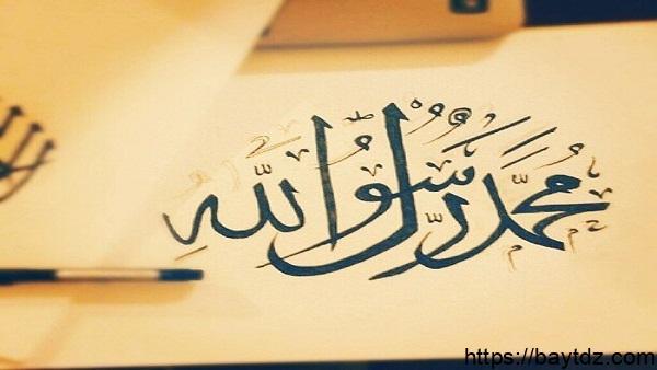 اجمل قصص النبي محمد صلى الله عليه وسلم