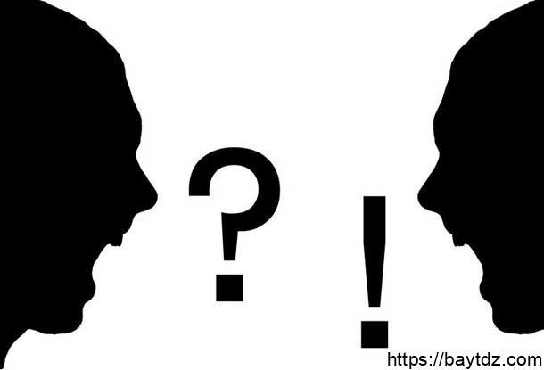 بحث عن التعصب القبلي
