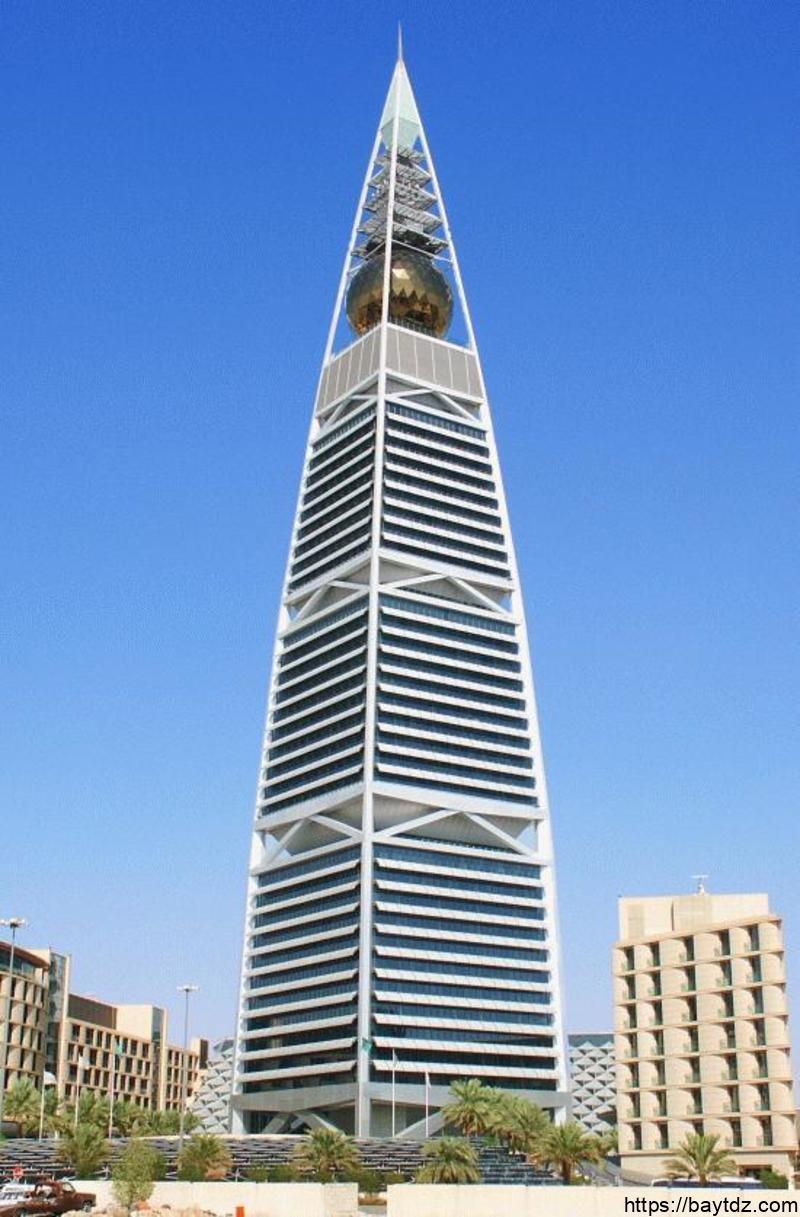رسم معالم الرياض برج الفيصلية برج المملكة بيت Dz
