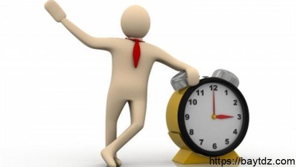 فوائد استغلال الوقت