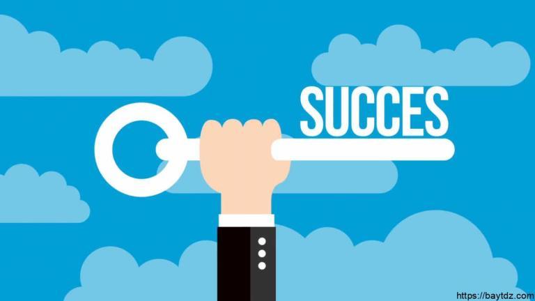قصص نجاح عالمية