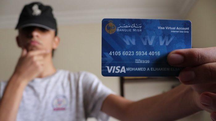 بطاقات بنك الجزيرة الائتمانية وأنواعها ومميزات كل نوع