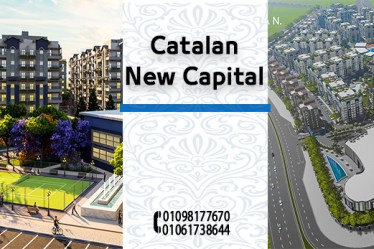 catalan new capital