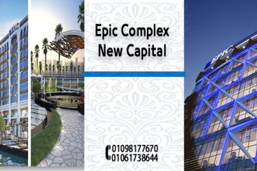 Epic Complex New Capital
