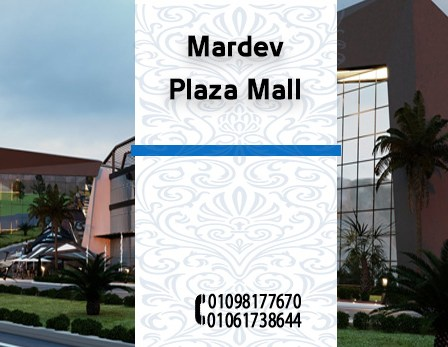 Mardev Plaza Mall