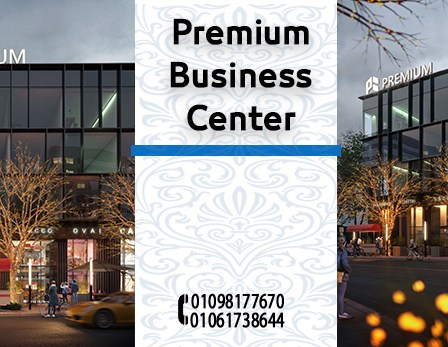 Premium Business Center