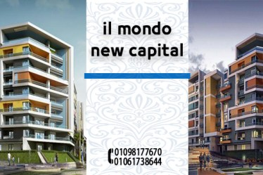 il mondo new capital