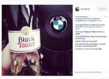 Drinking wine in car