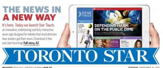 Star Touch shut down