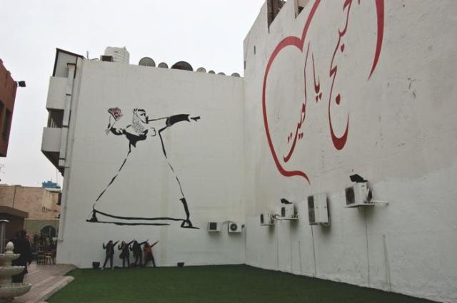 The heart of SoMu is home to the Gulf's biggest mural that stretches across two perpendicular walls.   The mural, created by the Thouq team is a tribute to Kuwait.