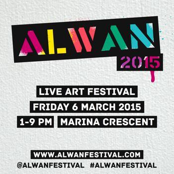 ALWAN2015