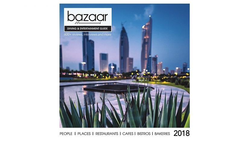 2018 DINING AND ENTERTAINMENT GUIDE OUT NOW!