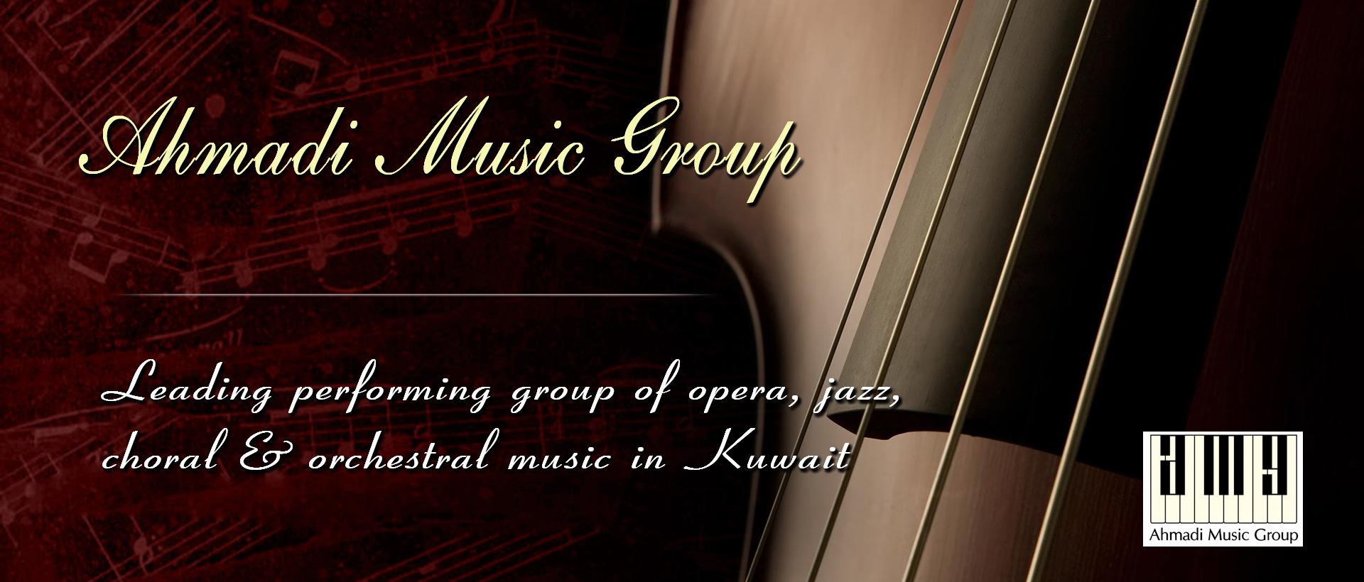 Sing with the Ahmadi Music Group Choir