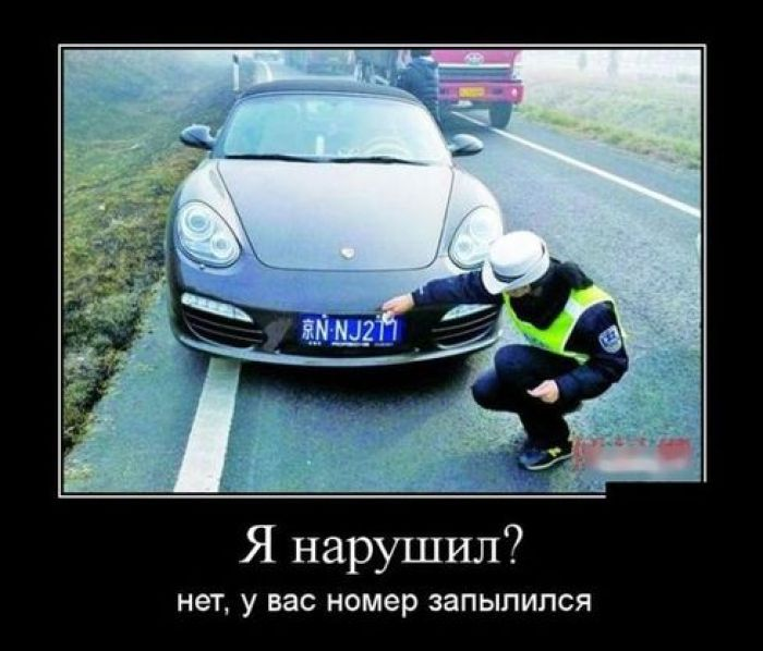 Evening_Demotivators_Bazara0(3)