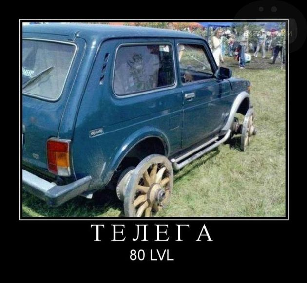 bazara0_demotivators-11-_wm