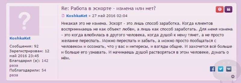 forum_prostitutok_bazara0-6-_wm