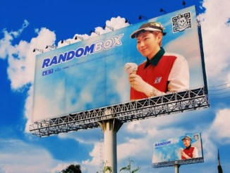 DOWNLOAD EP: ZICO – Random Box [Zip File]