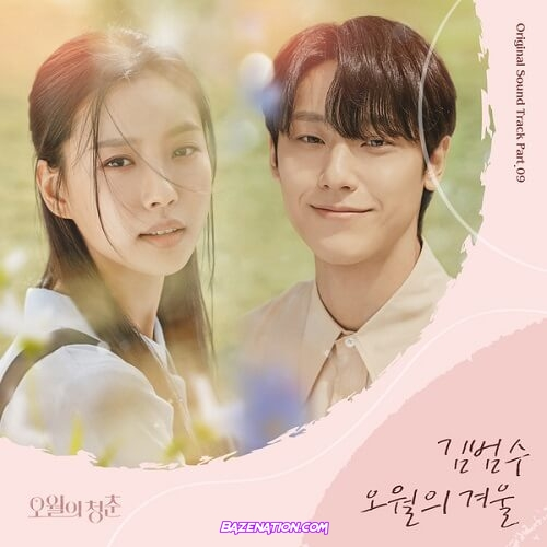 Kim Bum Soo – Winter of May Mp3 Download