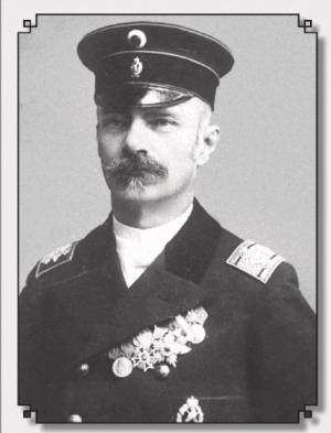 Карл Булла