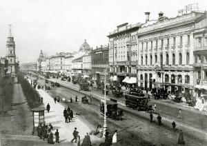 Карл Булла. Невский проспект. 1903