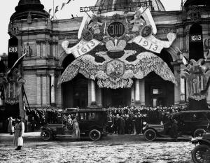 Празднование 300-летия дома Романовых. У народного дома. Карл Булла. февраль 1913.