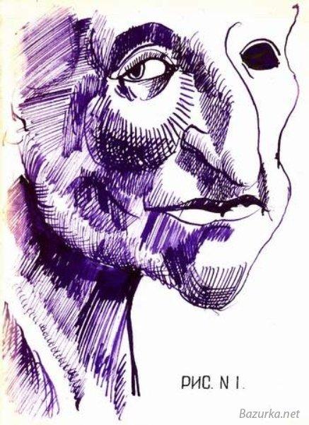 Рисунки Психически Больных Людей » Легендарный портал ...