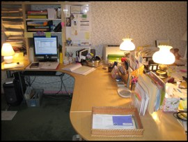 Home-office after-image