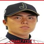 田中正義が高校野球時代にドラフトに選ばれなかった理由は?