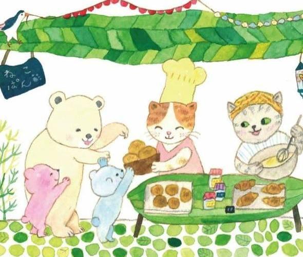 9/21(土)&9/22(日)秋の新ゆりパンまつりに出店します!