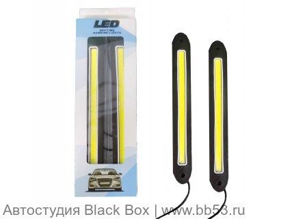 Фары светодиодные KS-15020 FLC ходовые огни, COB, 3.5W ...