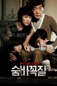 《捉迷藏[韓版2013]》在線觀看-迅雷下載-西瓜影音-豆角電影網-豆角網