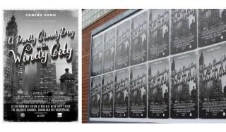 Скоро в Чикаго «Облачный день в Городе Ветров»