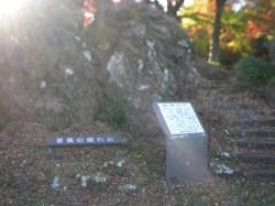 曽我の隠れ岩