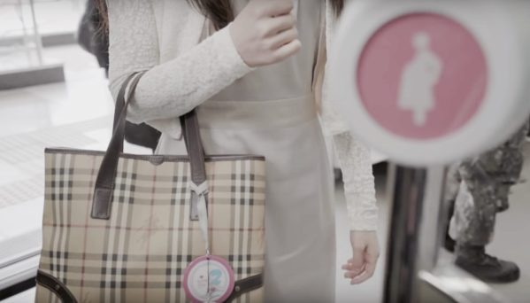 The Pink Light Program - Corée du sud