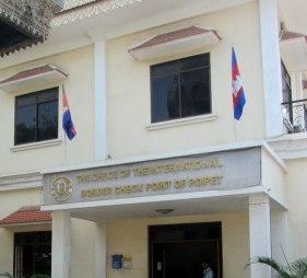 визовый центр Камбоджи