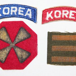 S. KOREAN WAR - COLD WAR, HELMETS, CAPS, UNIFORMS, MEDALS, PATCHES, INSIGNIA, FIELD GEAR, PAPER ITEMS, KNIVES, BAYONETS